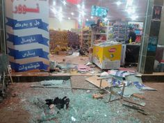 A 7.3 magnitude earthquake hit Iran today, killing at least 168 people. More than 1600 people were injured. (Sara N.)