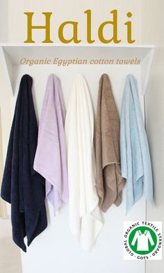 Welcome to Haldi Egyptian Cotton Towels, Giza, Luxury Decor, Pure Products, 100 Pure, Bathroom Inspiration, Babyshower, Organic Cotton