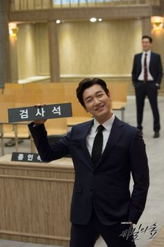 Dramas, Netflix, Handsome Korean Actors, Kdrama Actors, Asian Actors, Actor Model, Celebs, Celebrities, Asian Boys