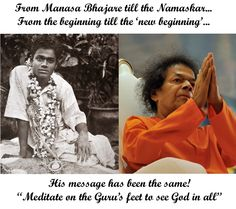 Sai Student: Experiences and Musings: Time-travel to the days of declaration of Avatarhood of Bhagawan Sri Sathya Sai Baba - Part 6