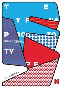 Typografie in de reclame