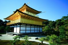 Golden Pavillion - This villa turned temple is yet another not to be missed site in Kyoto. Context will be launching walks here in January 2013. #kyoto #travel #japan #architecture