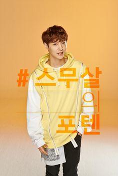 Exo Sunny10
