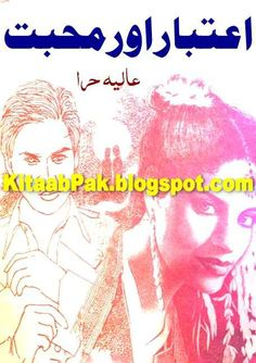peer e kamil ebook