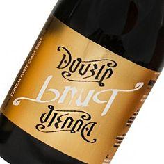 Cerveja Double Vienna Brut, estilo Bière de Champagne / Bière Brut, produzida por Morada Cia Etílica, Brasil. 11.5% ABV de álcool.