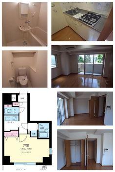Tokyo Suginami Apartment for Rent ¥83,000@Takaido 5mins 32.07㎡ Ask to…