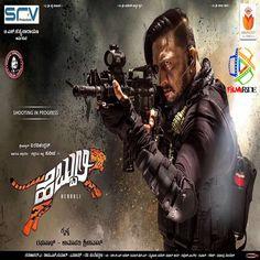 Hebbuli  Kannada Movie Songs  Download :: http://songspkhq.com/hebbuli-songs-mp3-download/  #KicchaSudeep #Hebbuli