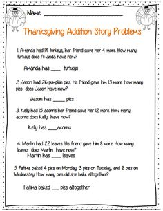 story problem math common core aligned for 2nd grade part of 22 page math and ELA packet for Thanksgiving!