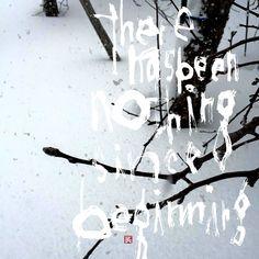 本来無一物 - there has been nothing since beginning - zen
