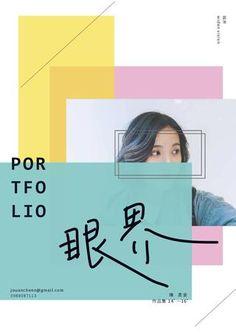 Portfolio by Vũ Ngô - issuu Portfolio Cover Design, Mise En Page Portfolio, Portfolio Covers, Portfolio Book, Portfolio Layout, Typography Layout, Resume Design, Design Design, Book Design Layout
