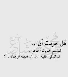 7 Idees De Citation Arab Mots D Amour Musique Arabe Paroles Inspirantes
