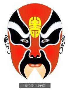 Chinese Opera Masks,Peking Opera Masks,FaZiDu YinKaoQuan