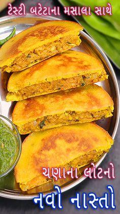 Breakfast Snacks, Healthy Breakfast Recipes, Snack Recipes, Cooking Recipes, Methi Recipes, Curry Recipes, Vegetarian Recipes, Indian Snacks, Indian Food Recipes