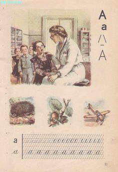 Romanian Language, Vintage School, Kids Education, Book Illustration, Vintage World Maps, Homeschool, Nostalgia, Parenting, Classroom