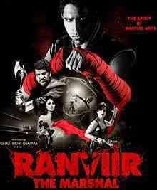 #download     #ranviirthemarshal     #mp3   #song   #songs2015   #movies2015