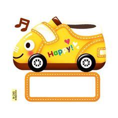 인테리어, 유치원, 어린이집 유니테크 스티커 ::: 스티커몰 Montessori Activities, Craft Activities For Kids, Nametags For Kids, School Labels, Borders For Paper, Preschool Art, Kid Names, Pre School, Cute Stickers