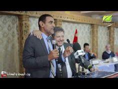 الدكتور محمد الفايد يحرج أحد الأطباء في آخر مؤتمر بالمغرب - YouTube