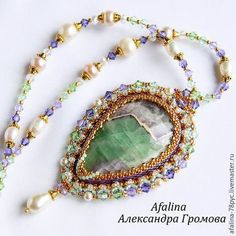 """Complete sets of handmade jewelry.  Set """"Whisper of notes in the sky of dawn ..."""".  Afalina - Alexander Gromov.  Online Store Fair Masters."""