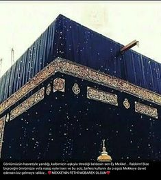 When it rains in Makkah. and if you drink the water falling down from the roof of Makkah. our all problems will be gone and all duas would be accepted. Mecca Wallpaper, Islamic Wallpaper, Islamic Images, Islamic Pictures, Beautiful Mosques, Beautiful Places, Mecca Kaaba, Masjid Al Haram, Mekkah