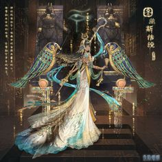 ảnh Wasteland Vol 2 Chap trong Lifetimes album Dark Fantasy Art, Fantasy Girl, Character Outfits, Character Art, Atem Yugioh, Nikki Love, Anime Dress, Anime Angel, Egyptian Art