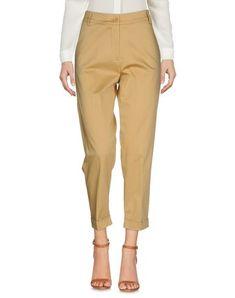 BLUGIRL BLUMARINE Women's Casual pants Sand 12 US
