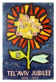 Tel Aviv Jubilee, 1959, Artist: G. Kurwin.