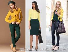Темно-зеленый и желтый цвет в одежде
