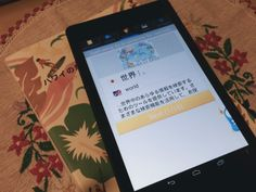 Lingua.ly teaches foreign language in short bursts, geared for beginner to advanced, now free at google play.