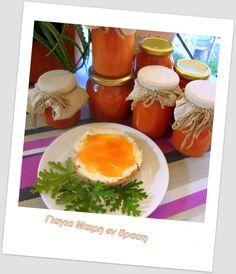 Μαρμελάδα Κυδώνι Ramen, Eggs, Breakfast, Ethnic Recipes, Sweet, Food, Morning Coffee, Candy, Essen