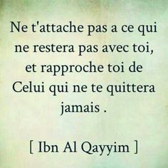 Citation - Ibn Al Qayyim Faith Quotes, Wisdom Quotes, Book Quotes, Me Quotes, Funny Quotes, Islam Muslim, Islam Quran, Islamic Quotes, Allah God