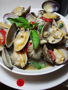 Ingredients:   Catty Clams----1 pound Thai Basil----20g Garlic, finely minced----4 glove Chili, chopped----1 Seasoning...