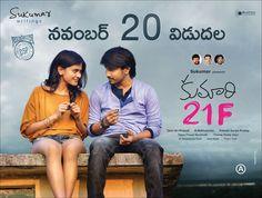 Download Kumari 21F Telugu Full Movie Mp4 Hd 3Gp DVDscr print