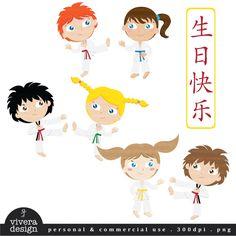Digital Clip Art - Karate kids. $5.95, via Etsy.