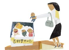 黃瑽寧醫師駐站/寶寶病不停,先別怪罪免疫功能 - 親子天下雜誌4期 - 寶寶,生病,健康,免疫系統,托嬰中心