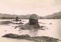 Pedra de Itapuca, aproximadamente 1893/1894.
