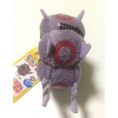 Pokemon 2012 Banpresto UFO Game Catcher Prize My Pokemon Collection Series Whirlipede Plush Keychain
