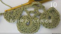 Desmontaje: crochet incluso versión larga en forma de corazón - Daphne Tsui - porque el amor es el amor