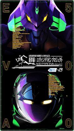 500TYPE EVA PROJECT│新幹線:エヴァンゲリオン プロジェクト│JR西日本