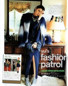 Iosselliani featured in the January 2013 issue  of Nylon Japan