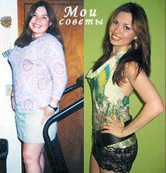 Как быстро похудеть без диет?