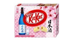 Japan got a boozy version of Kit Kat on Friday. Nestlé Japan introduced the Sake Kit Kat packaged in a traditional Isshobin sake bottle, which is fitting because the bars have a alcohol content. Japanese Rice Wine, Japanese Sake, Japanese Candy, Japanese Sweets, Japanese Food, Japanese Drinks, Kit Kat Candy, Kit Kat Flavors, Amazon Auto
