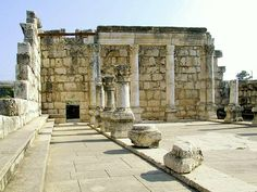 The ancient synagogue in Capernaum,  Galilee, Israel, where Jesus often taught, probably living in the home of Peter (Simon/Cephas) & Peter's wife.  Capernaum was also the home of Simon/Peter's bro, apostle Andrew, & probably apostle brothers John & James and their uncle, apostle James the younger/Less (son of Alphaeus).  Simon/Peter & bro Andrew were fishermen-business-partners with the sons of Zebedee...brothers John & James.