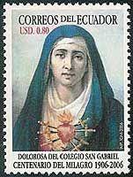 Quito-stamp-1.jpg (151×200)