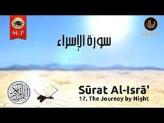 Al-Qur'ān | Sūrat Al-'Isrā' | 17 | سورة الإسراء | The Journey by Night | Shaykh 'Alī Al-Haddādī - YouTube