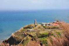 Farol da Ponta de São Jorge- Ilha da Madeira