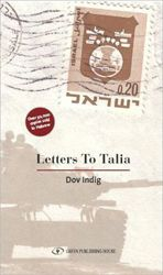 Letters to Talia is not based on a pile of love letters. Except it is. Though not the kind between a man and a woman in love with one another.