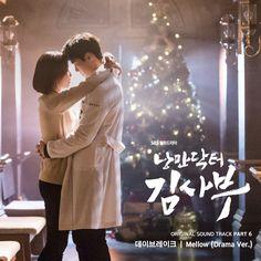 DAYBREAK – Romantic Doctor, Teacher Kim OST Part.6 (2017.01.04)