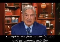 Zionist Billionaire George Soros Aims to Erase Europe- Soros is the chief architect of Europe's migrant crisis. Hedge Of Protection, George Soros, The More You Know, Billionaire, Bring It On, Europe, Youtube, Camera Watch, Chief Architect
