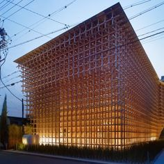 """GC Prostho Museum Research Center: Project: GC Prostho Museum Research Center Architect: Kengo Kuma & Associates Project Location: Aichi Prefecture, Japan Project Date: 20106,000 pieces of cypress wood from local sources and artisans make up this 3D grid-like lattice museum of dentistry. The concept is derived from old Japanese wooden sticks called """"cidori"""". The advantage of using cypress wood is because using strong wood allows for the members to be as thin as possible yet be sculpted…"""