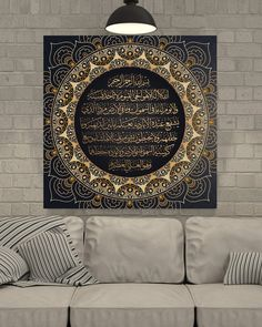 His (peace be upon him) father died before The Messenger of Allah's birth. Islamic Art Canvas, Islamic Paintings, Laura Lee, Framed Wall Art, Canvas Wall Art, Canvas Prints, Islamic Wall Decor, Islamic Art Pattern, Arabic Art